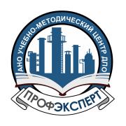 волго-вятский банк пао сбербанк г нижний новгород реквизиты телефон купить тойота крузер в кредит